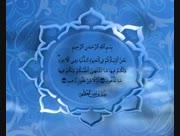 Al-sharawi-17