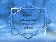 Al-sharawi-20