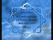 Al-sharawi-22