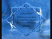 Al-sharawi-24