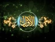 Asmaa-allah-al-husna-10
