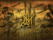 Asmaa-allah-al-husna-16
