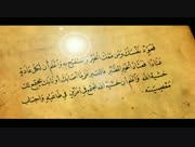 Asr-al-khulafa-16