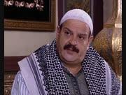 Bab-el-hara-2-21