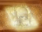 Fawasel-ramadan-16