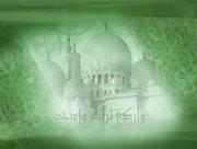 Fawasel-ramadan-18