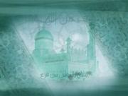Fawasel-ramadan-26