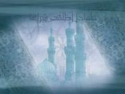 Fawasel-ramadan-31