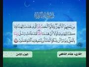 Hisham-shafey-2