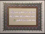 Kalimat-taybat-8