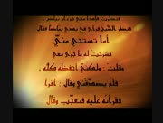 Qal-rasul-allah-23
