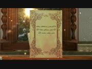 Riyad-assalihin-4