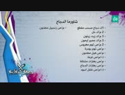 Wasfat-caravaniyya-13